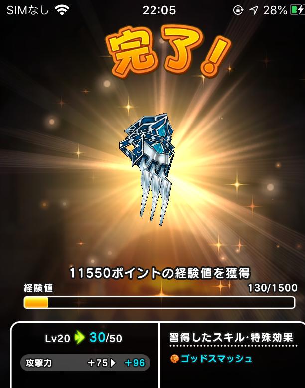 f:id:kiyoshi_net:20200506071641p:plain