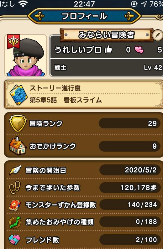 f:id:kiyoshi_net:20200506072611p:plain