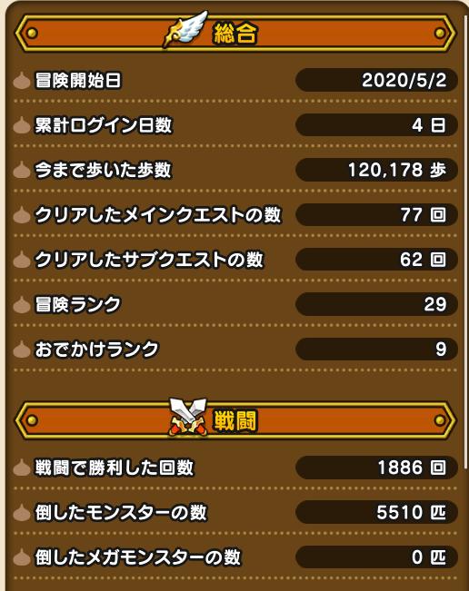 f:id:kiyoshi_net:20200506072640p:plain