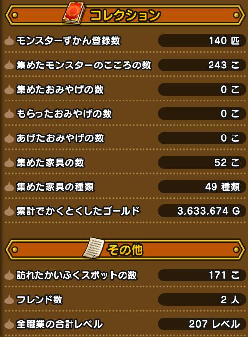 f:id:kiyoshi_net:20200506072701p:plain