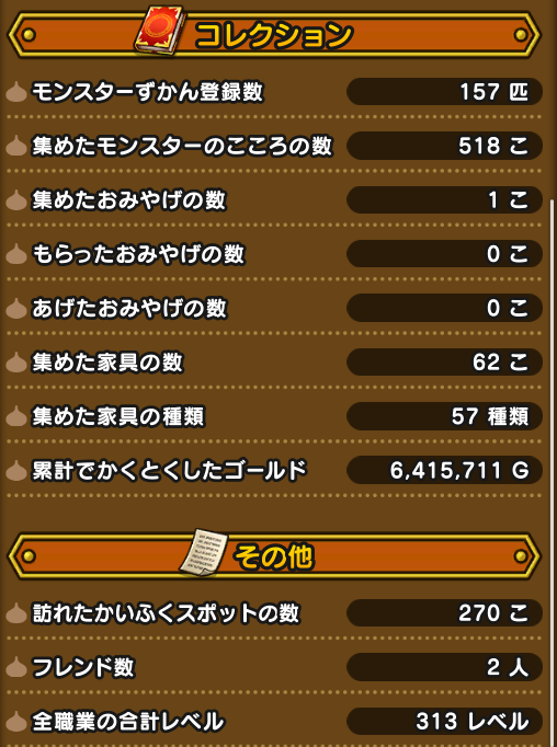 f:id:kiyoshi_net:20200509221556p:plain