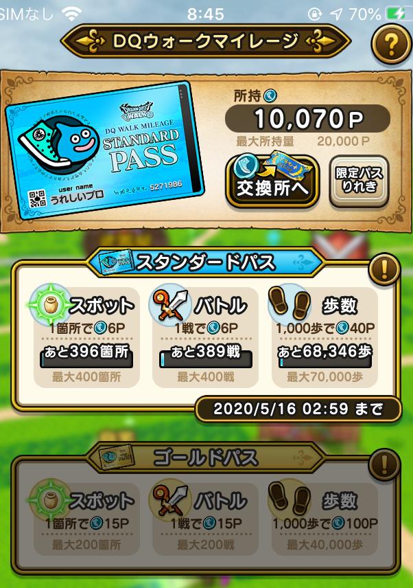 f:id:kiyoshi_net:20200509221955p:plain