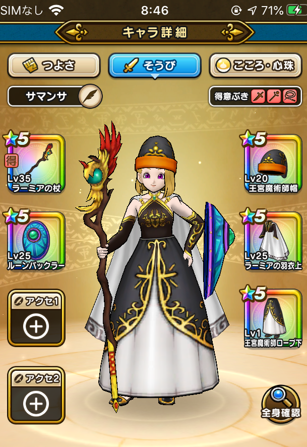 f:id:kiyoshi_net:20200509222248p:plain