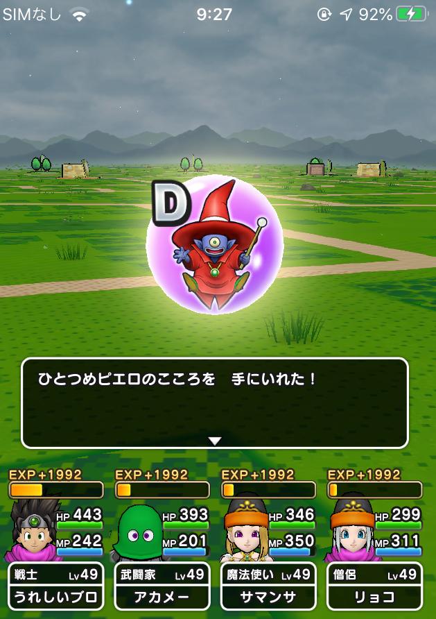 f:id:kiyoshi_net:20200509222432p:plain