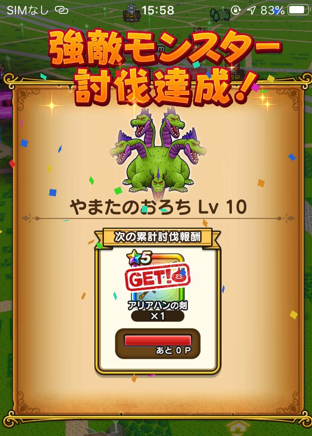 f:id:kiyoshi_net:20200509222929p:plain