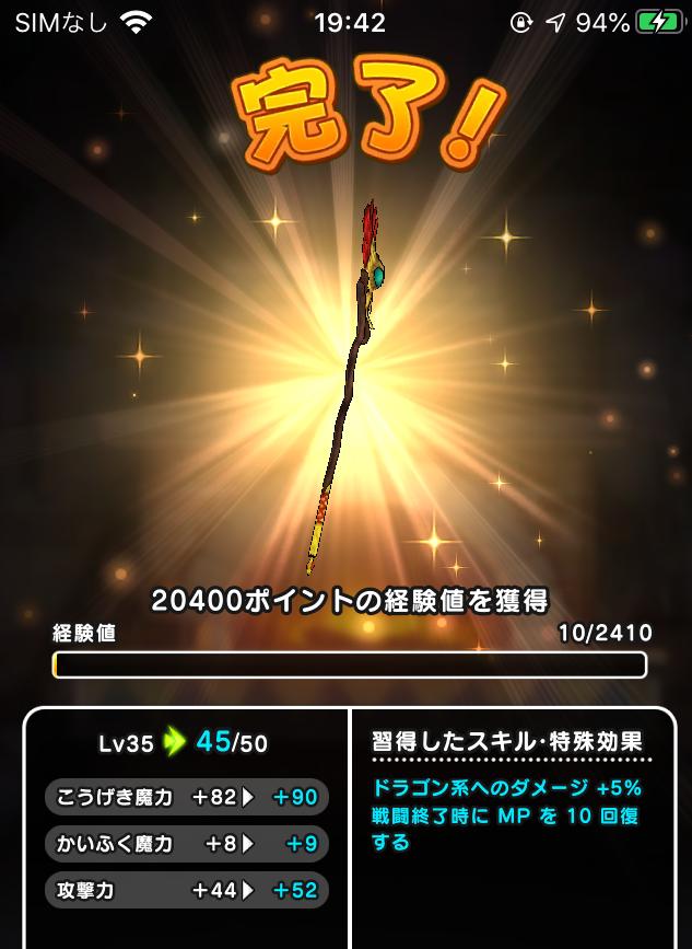 f:id:kiyoshi_net:20200509223315p:plain
