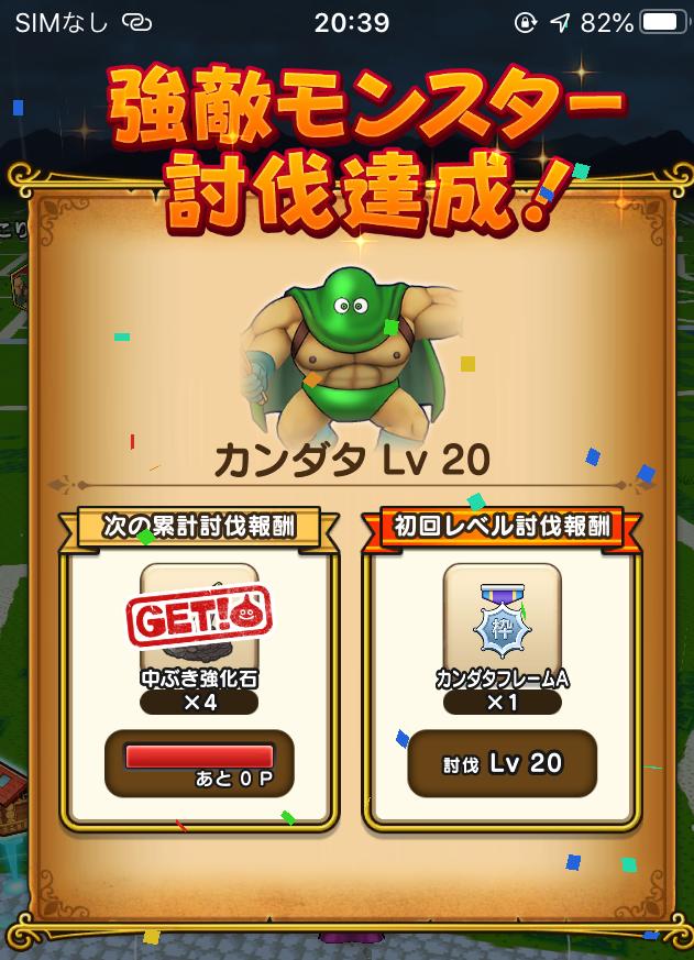 f:id:kiyoshi_net:20200509223522p:plain