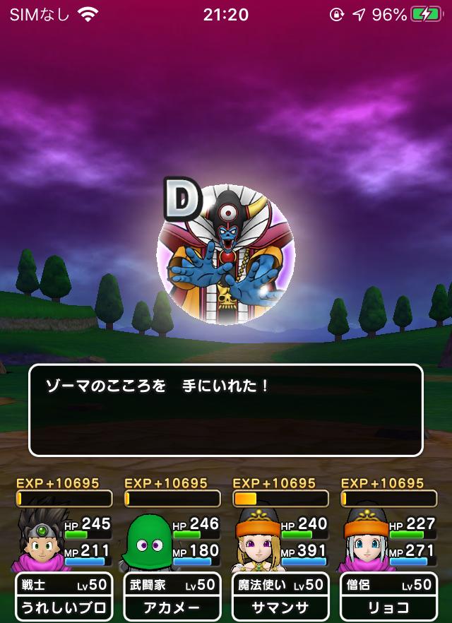 f:id:kiyoshi_net:20200509223803p:plain