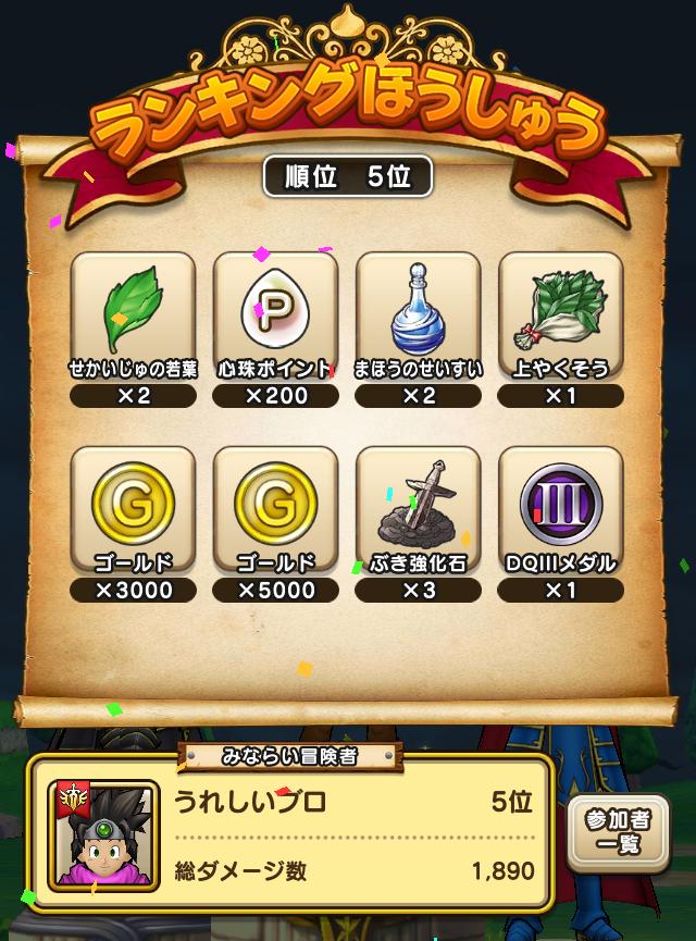 f:id:kiyoshi_net:20200509223842p:plain