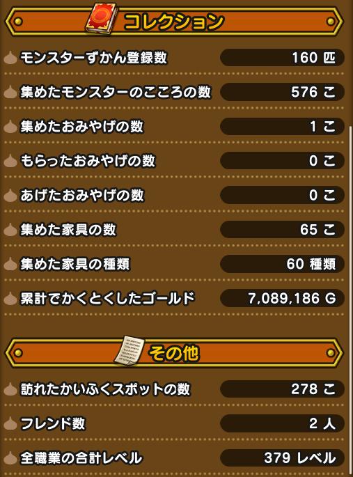 f:id:kiyoshi_net:20200511225946p:plain