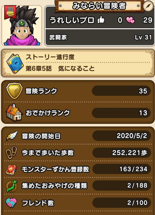 f:id:kiyoshi_net:20200511230540p:plain