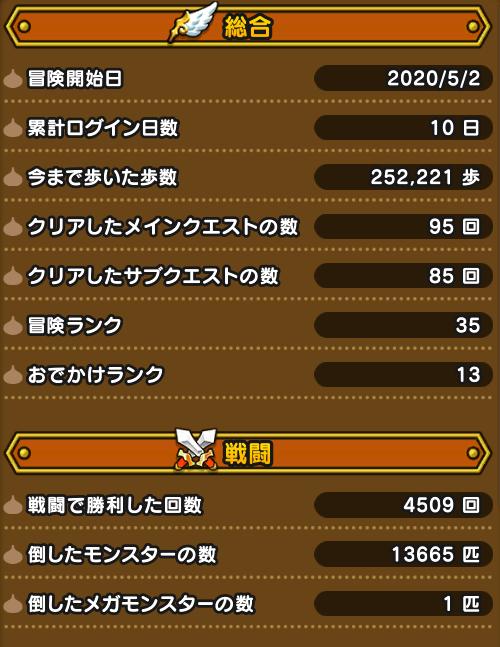 f:id:kiyoshi_net:20200511230551p:plain