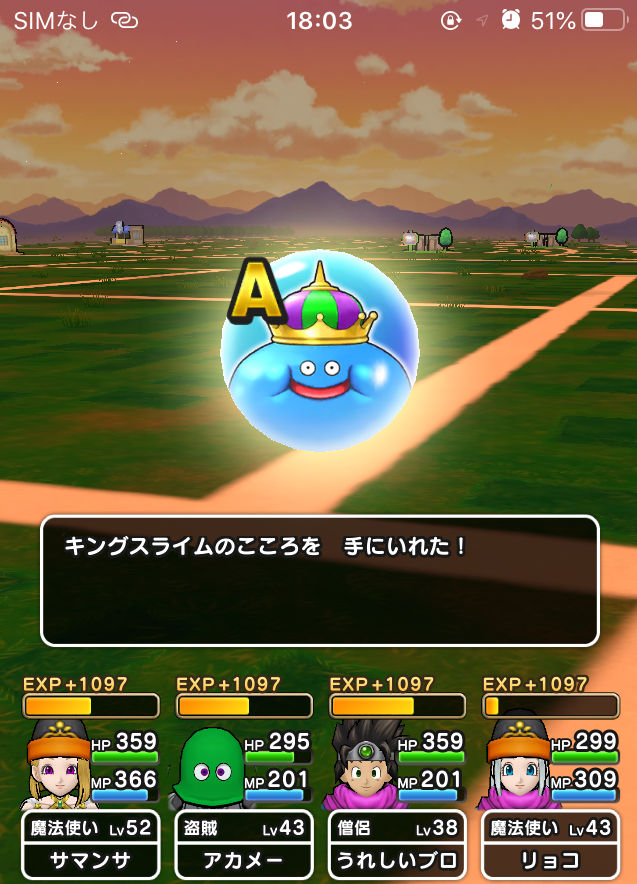 f:id:kiyoshi_net:20200515214158p:plain