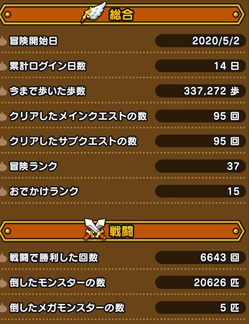 f:id:kiyoshi_net:20200515214243p:plain