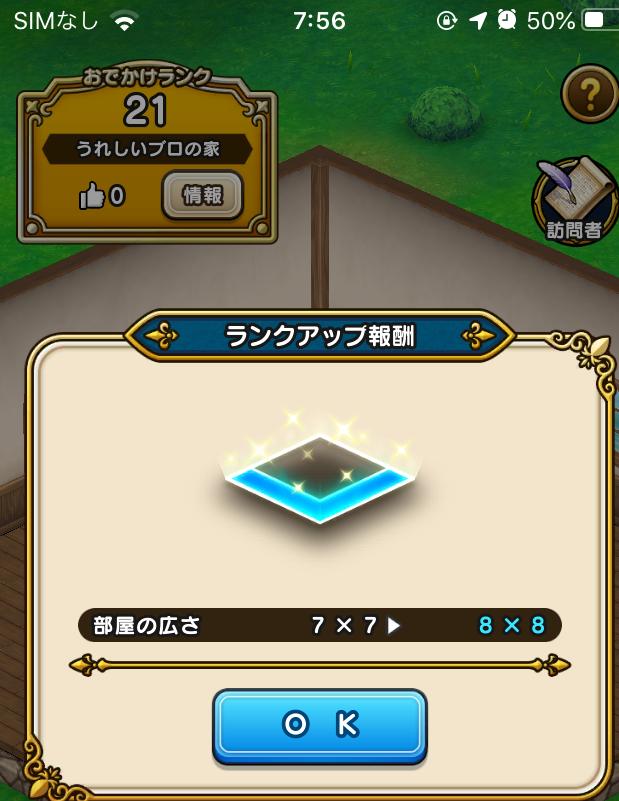 f:id:kiyoshi_net:20200515214655p:plain