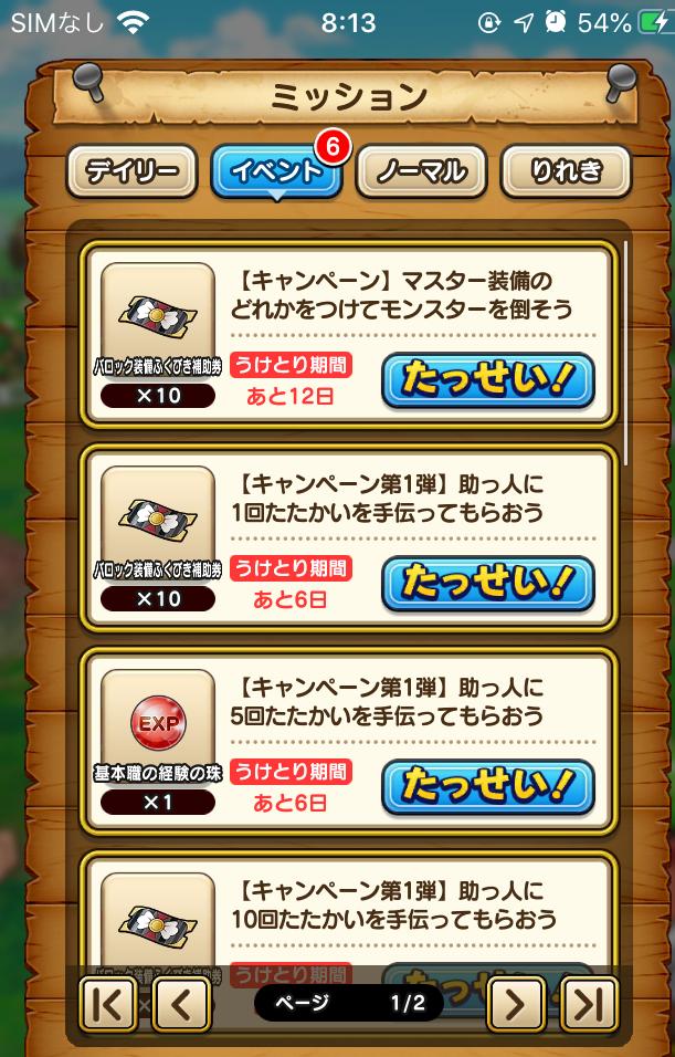 f:id:kiyoshi_net:20200515214754p:plain