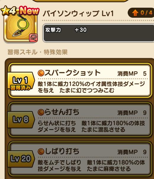 f:id:kiyoshi_net:20200515215035p:plain