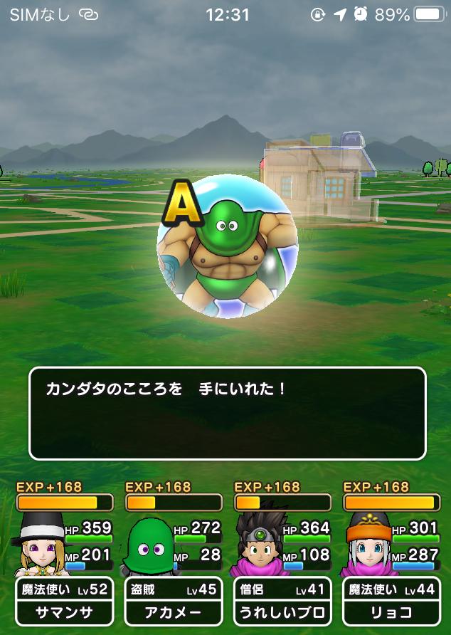 f:id:kiyoshi_net:20200515215112p:plain