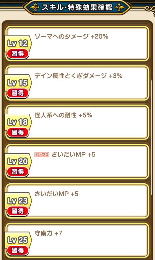 f:id:kiyoshi_net:20200515215330p:plain