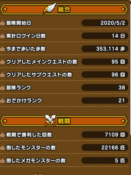 f:id:kiyoshi_net:20200516062617p:plain
