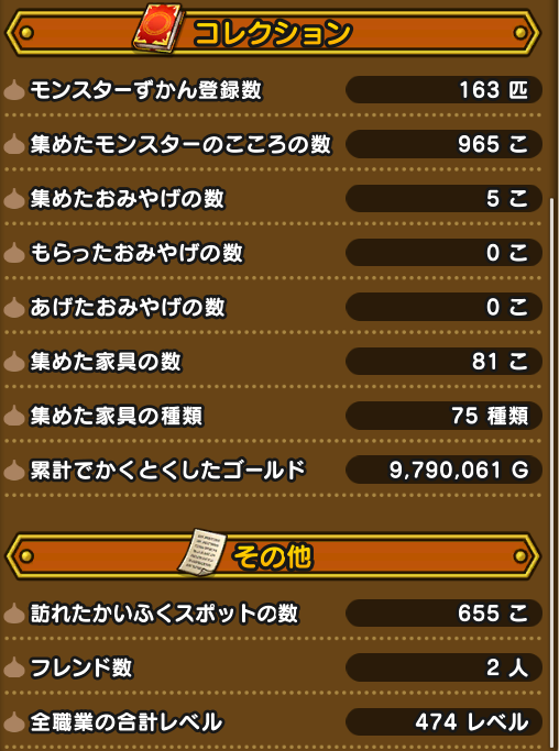 f:id:kiyoshi_net:20200516062631p:plain