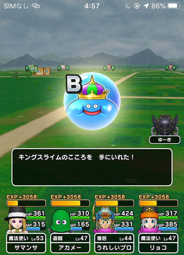 f:id:kiyoshi_net:20200516215753p:plain