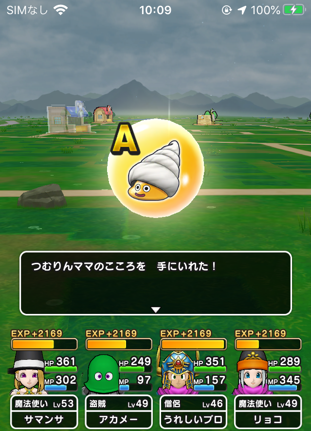 f:id:kiyoshi_net:20200516215947p:plain