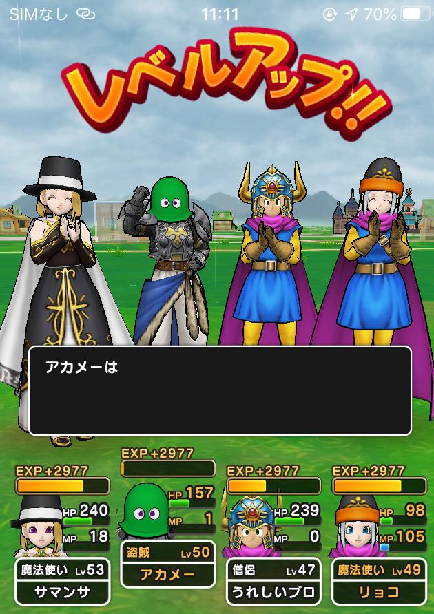 f:id:kiyoshi_net:20200516220042p:plain