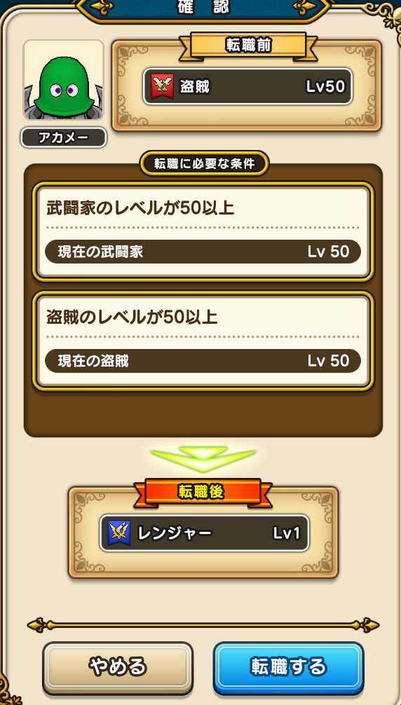 f:id:kiyoshi_net:20200516220122p:plain
