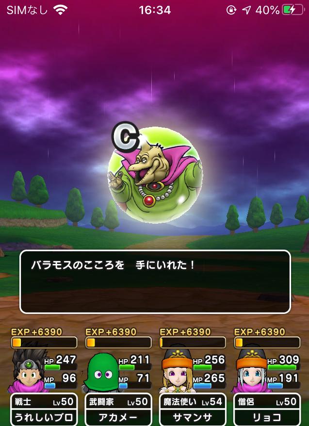 f:id:kiyoshi_net:20200516220519p:plain