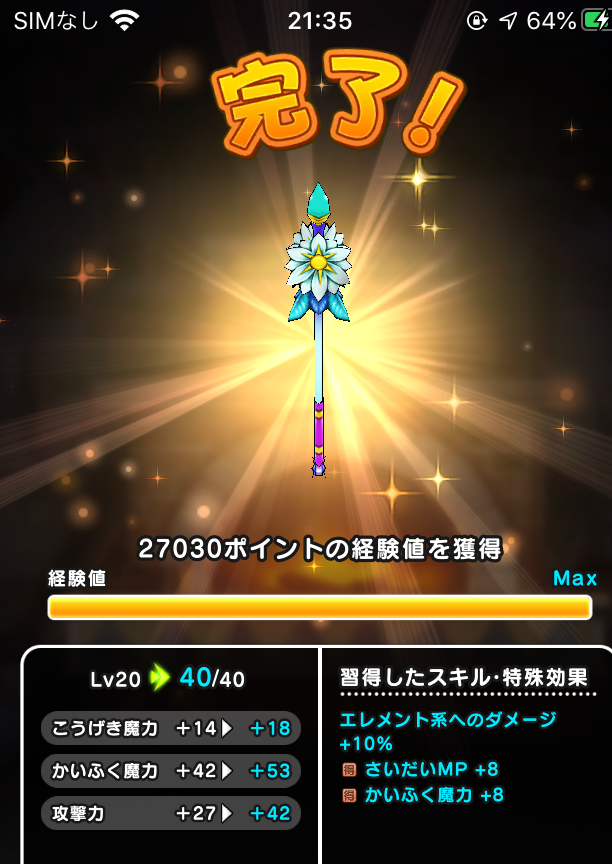 f:id:kiyoshi_net:20200516220838p:plain