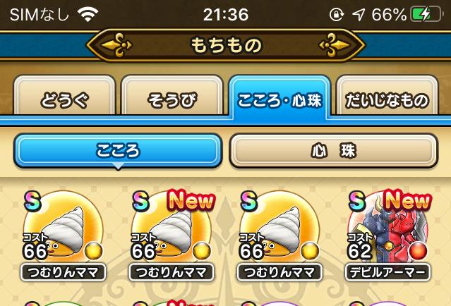 f:id:kiyoshi_net:20200516220949p:plain