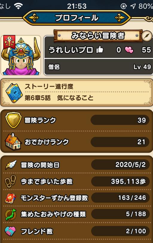 f:id:kiyoshi_net:20200516221105p:plain