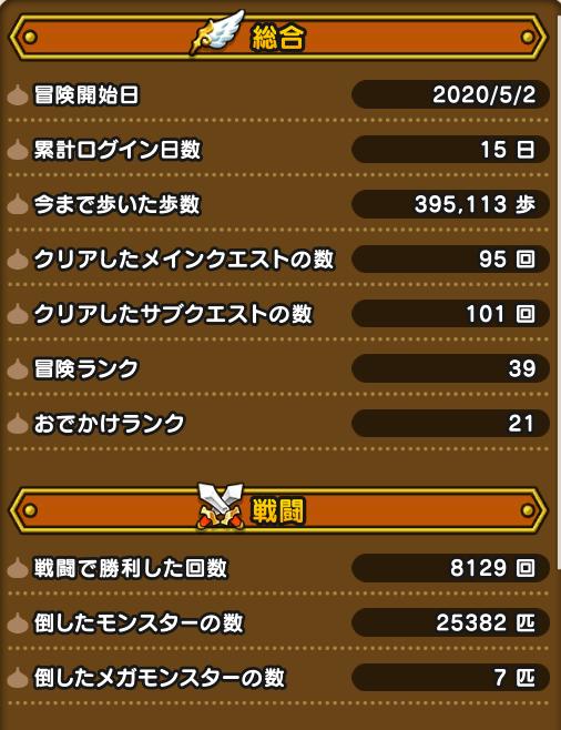 f:id:kiyoshi_net:20200516221119p:plain