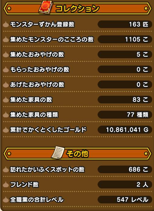 f:id:kiyoshi_net:20200516221131p:plain