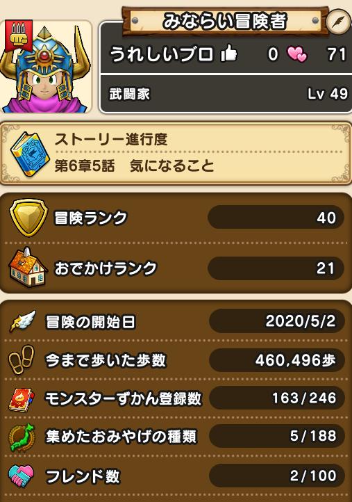 f:id:kiyoshi_net:20200519084535p:plain