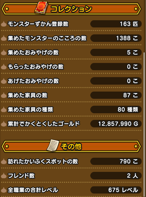f:id:kiyoshi_net:20200519084559p:plain