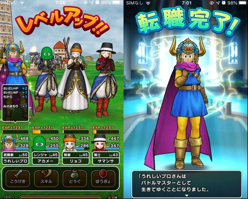 f:id:kiyoshi_net:20200519085733p:plain