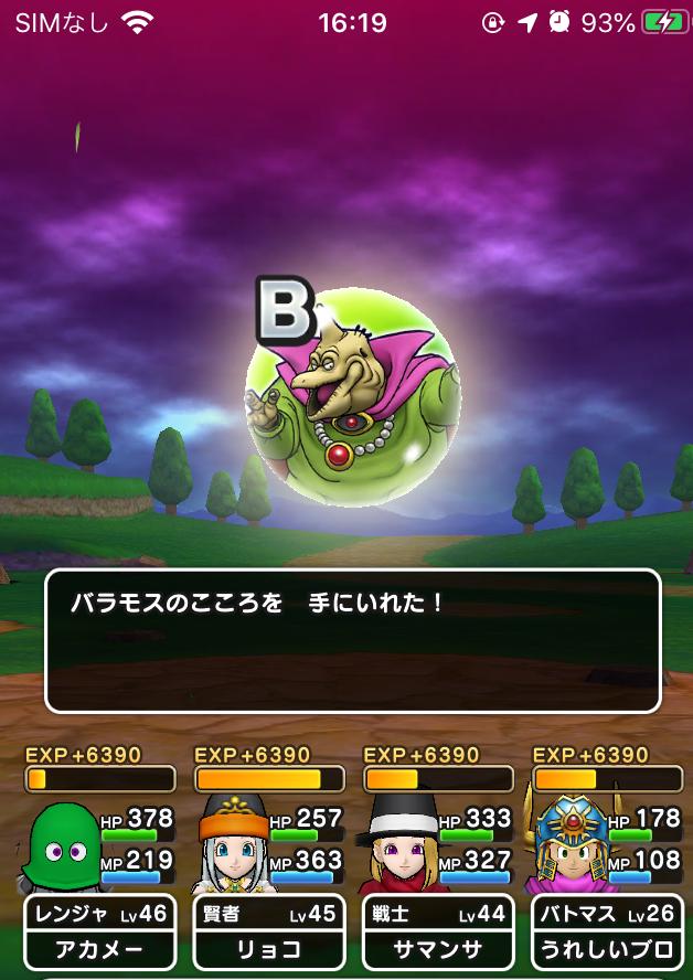 f:id:kiyoshi_net:20200519231029p:plain