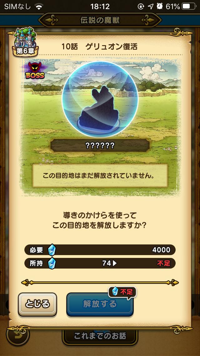 f:id:kiyoshi_net:20200519231249p:plain