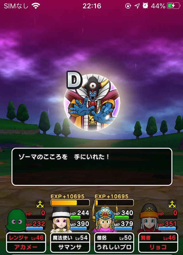 f:id:kiyoshi_net:20200519231607p:plain