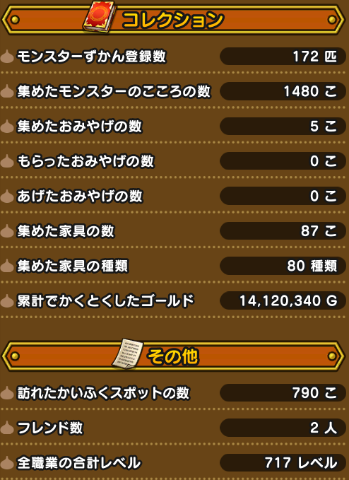 f:id:kiyoshi_net:20200520232131p:plain