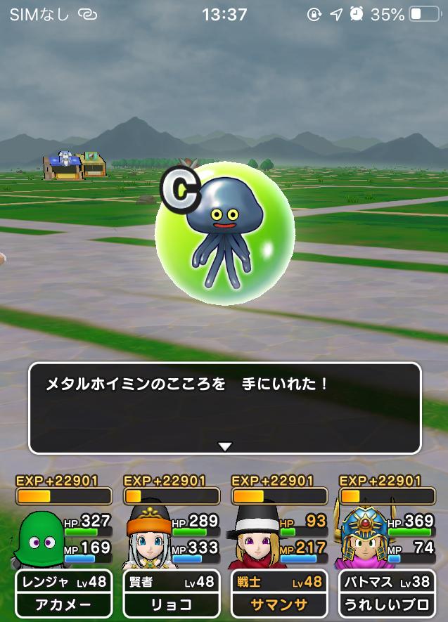 f:id:kiyoshi_net:20200522080917p:plain