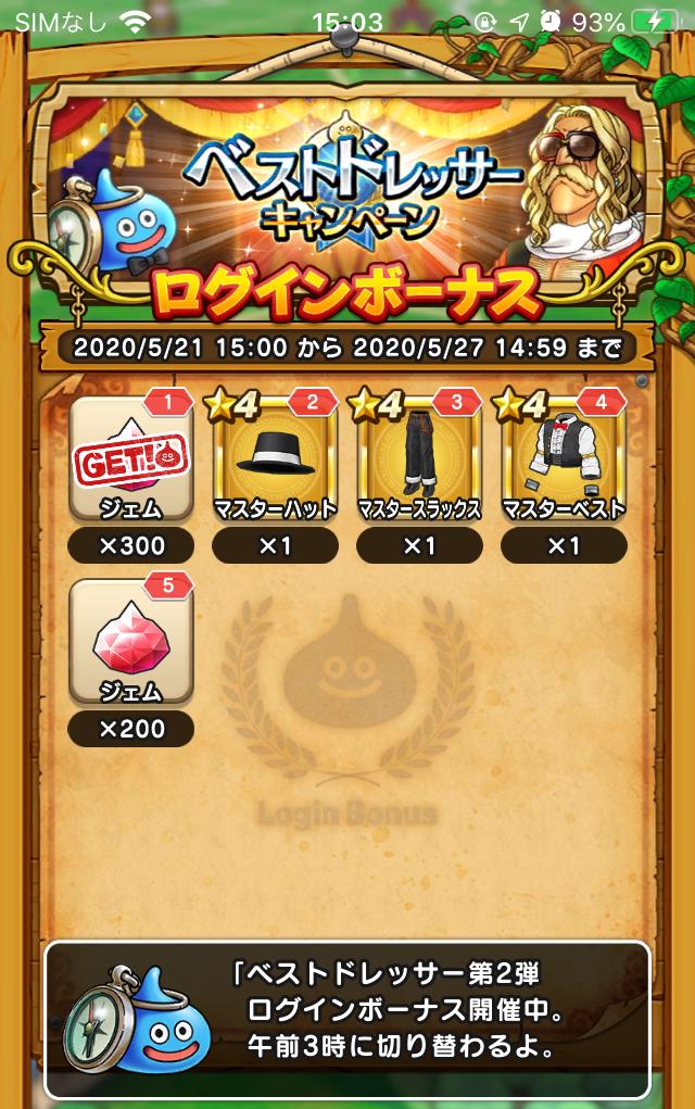 f:id:kiyoshi_net:20200522080954p:plain