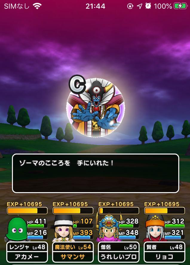 f:id:kiyoshi_net:20200522081307p:plain