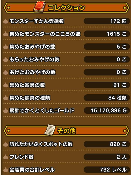 f:id:kiyoshi_net:20200522081643p:plain
