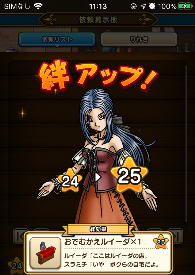 f:id:kiyoshi_net:20200522221110p:plain