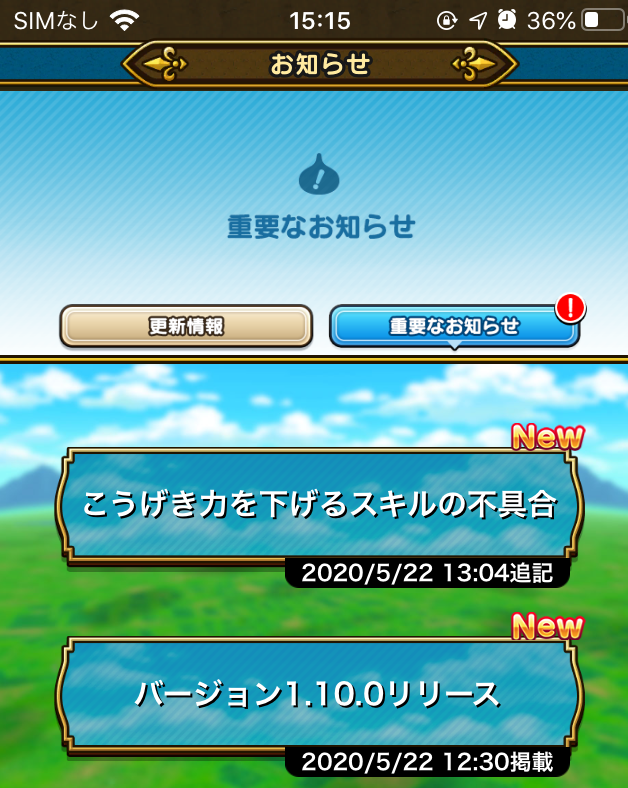 f:id:kiyoshi_net:20200522221132p:plain