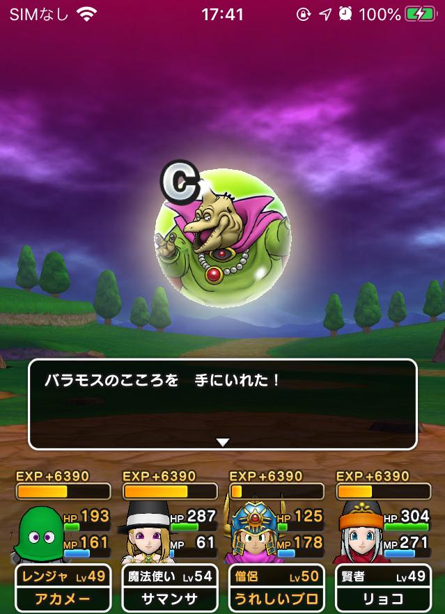 f:id:kiyoshi_net:20200522221305p:plain