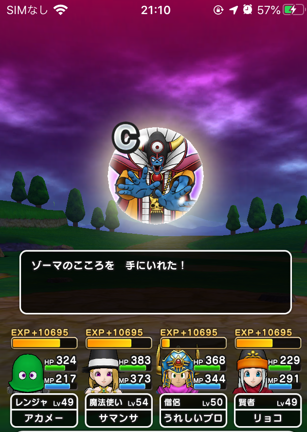 f:id:kiyoshi_net:20200522221555p:plain